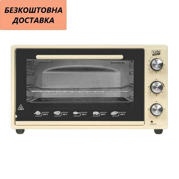 Электрические печи SOFIA Ventolux