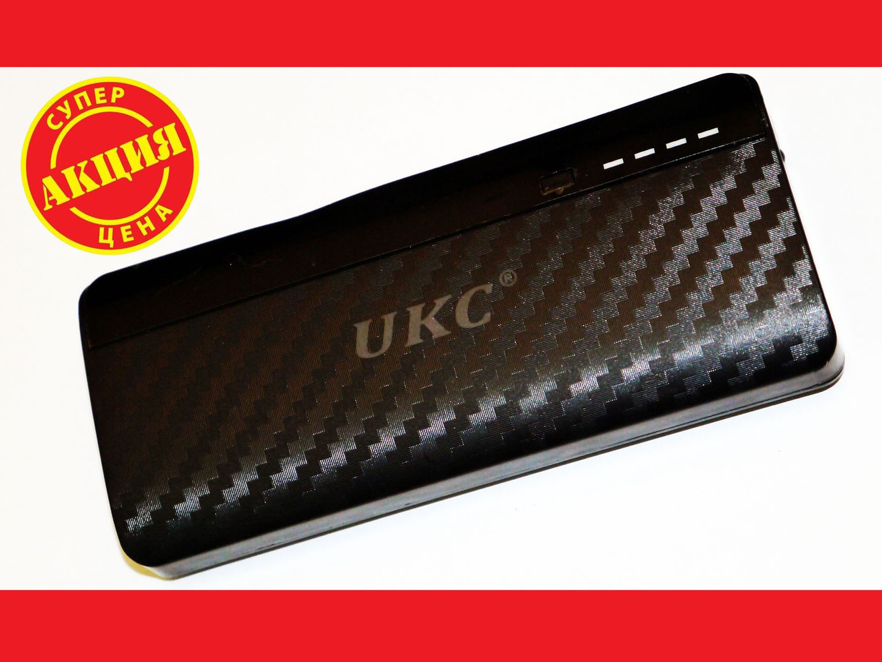 UKC Power Bank 20000 mAh на 3 USB Черный карбон