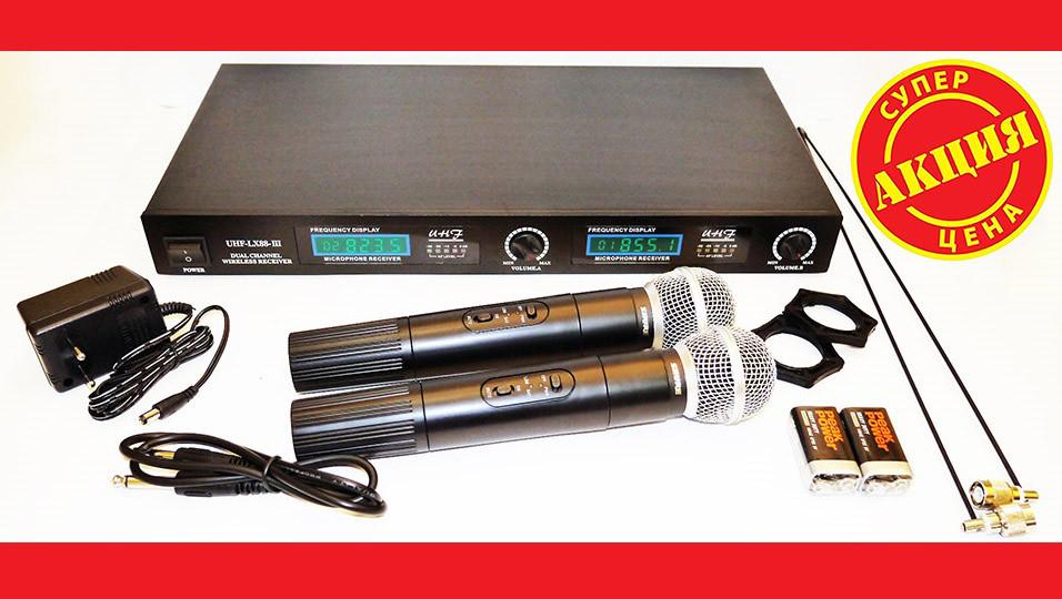 Радиосистема SHURE LX-88-III 2 микрофона