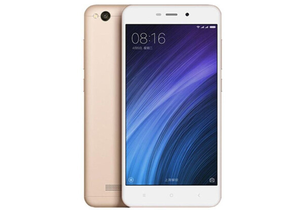 Смартфон Xiaomi Redmi 4 16 Gb Gold Stock B