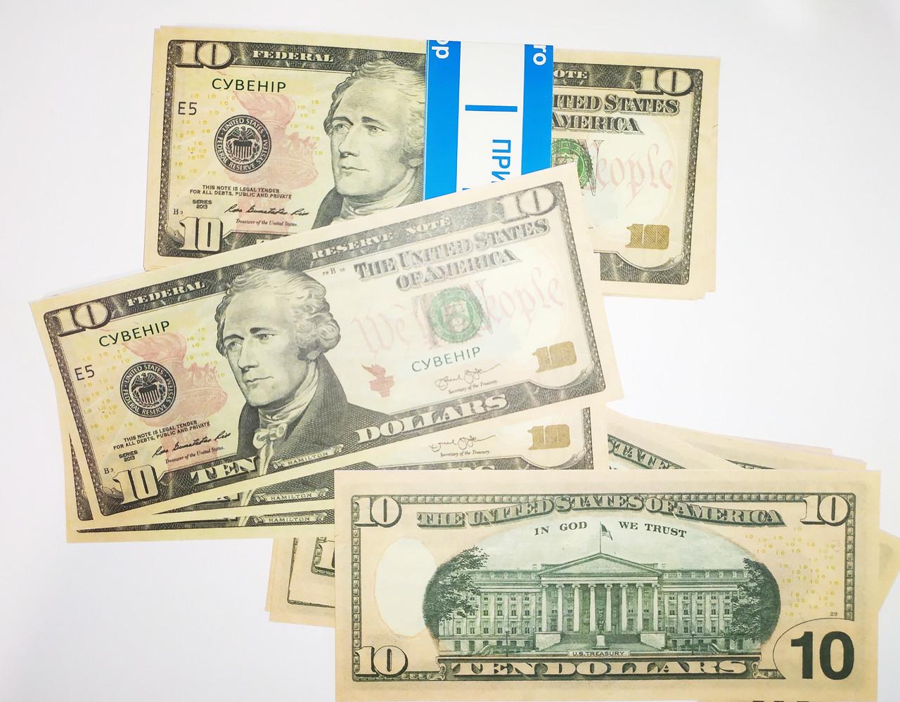 Сувенирные купюры, деньги 10 долларов