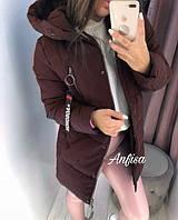 """Куртка для милых дам """"Матовая плащевка"""" Dress Code, фото 1"""