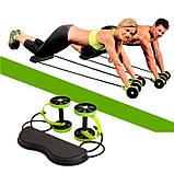 Колесо для фітнесу revoflex xtreme / Тренажер Revoflex Xtreme з 6-ма рівнями тренування, фото 6