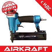 Степлер пневматичний під шпильку (PROFI) (0.64;12-30) Ga23 (запасний бойок) AIRKRAFT P630