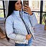Куртка женская влю680