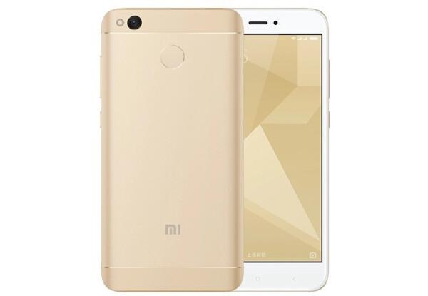 Смартфон Xiaomi Redmi 4X 2/16Gb Gold Stock B-