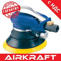 Шлифовальная машинка пневматическая (Vacuum type) 150 мм (запасной диск) AIRKRAFT AT-980-6V (шлифмашина)
