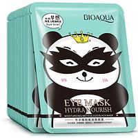 Маска BIOAQUA Eye Mask Hydra Nourish для кожи вокруг глаз увлажняющая 15 г