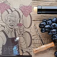 """Вино """"Смородина"""" ( Болградский р-н) красное полусладкое   10 л, фото 5"""