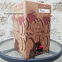 """Вино """"Смородина"""" ( Болградский р-н) красное полусладкое   10 л, фото 9"""