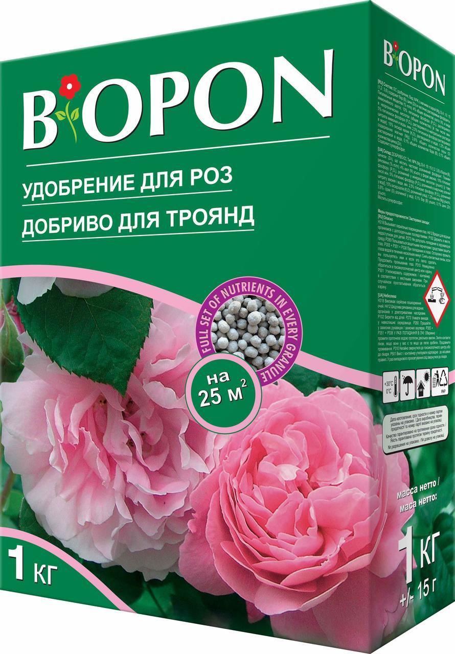 Минеральное удобрение для роз Biopon 1 кг.