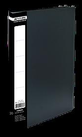 Папка з 20 файлами А4 JOBMAX, чорний