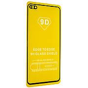 Защитное стекло Full Cover 9D на Huawei P40 2020 Black