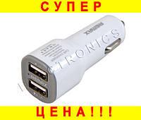 Автозарядка Remax на 2 USB 2.1 A оригинал