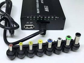 Универсальное зарядное устройство для ноутбука 150W, фото 3