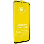 Защитное стекло Full Cover 9D на Xiaomi MI 10 LITE Black