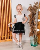 Детское платье для девочки Breeze happy soft молочный 12989