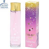 Positive Parfum Go-Go Girl Extreme pour Femme edt 90ml
