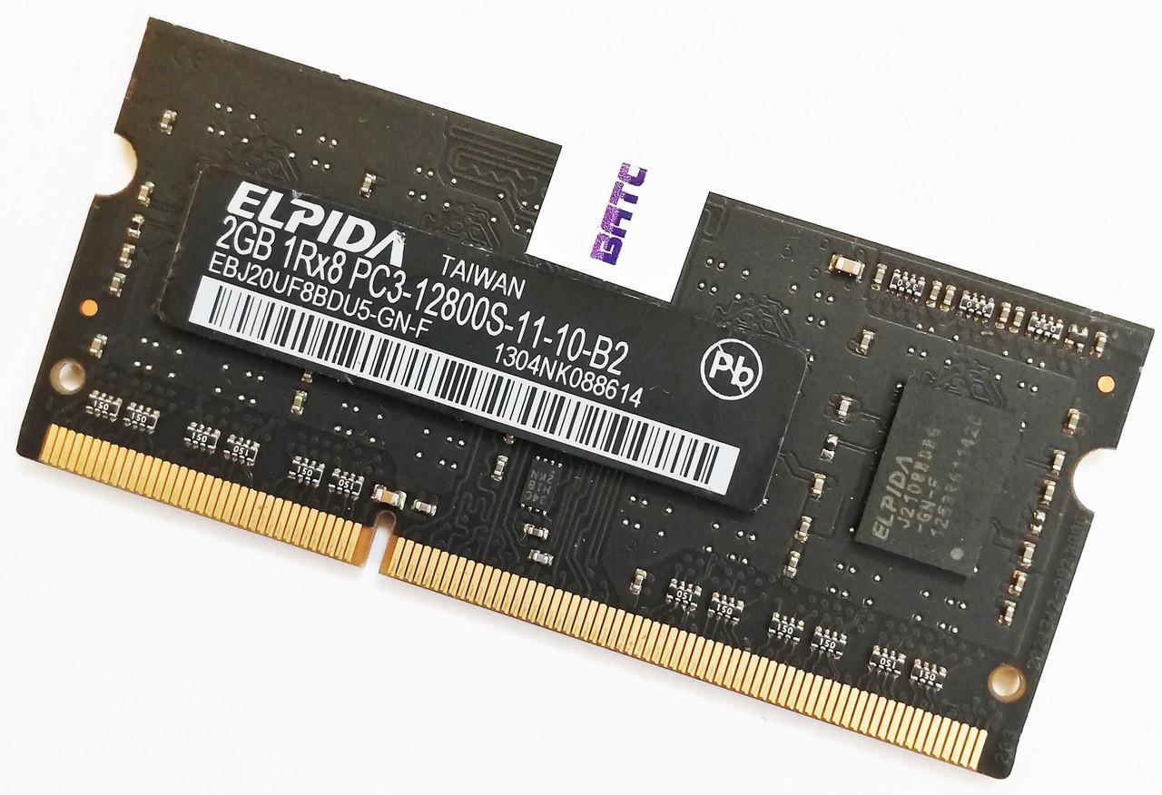 Оперативная память для ноутбука Elpida SODIMM DDR3 2Gb 1600MHz 12800s CL11 (EBJ20UF8BDU5-GN-F) Б/У