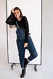 Стильный джинсовый комбинезон для беременных 4232488, фото 3