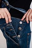 Стильный джинсовый комбинезон для беременных 4232488, фото 8