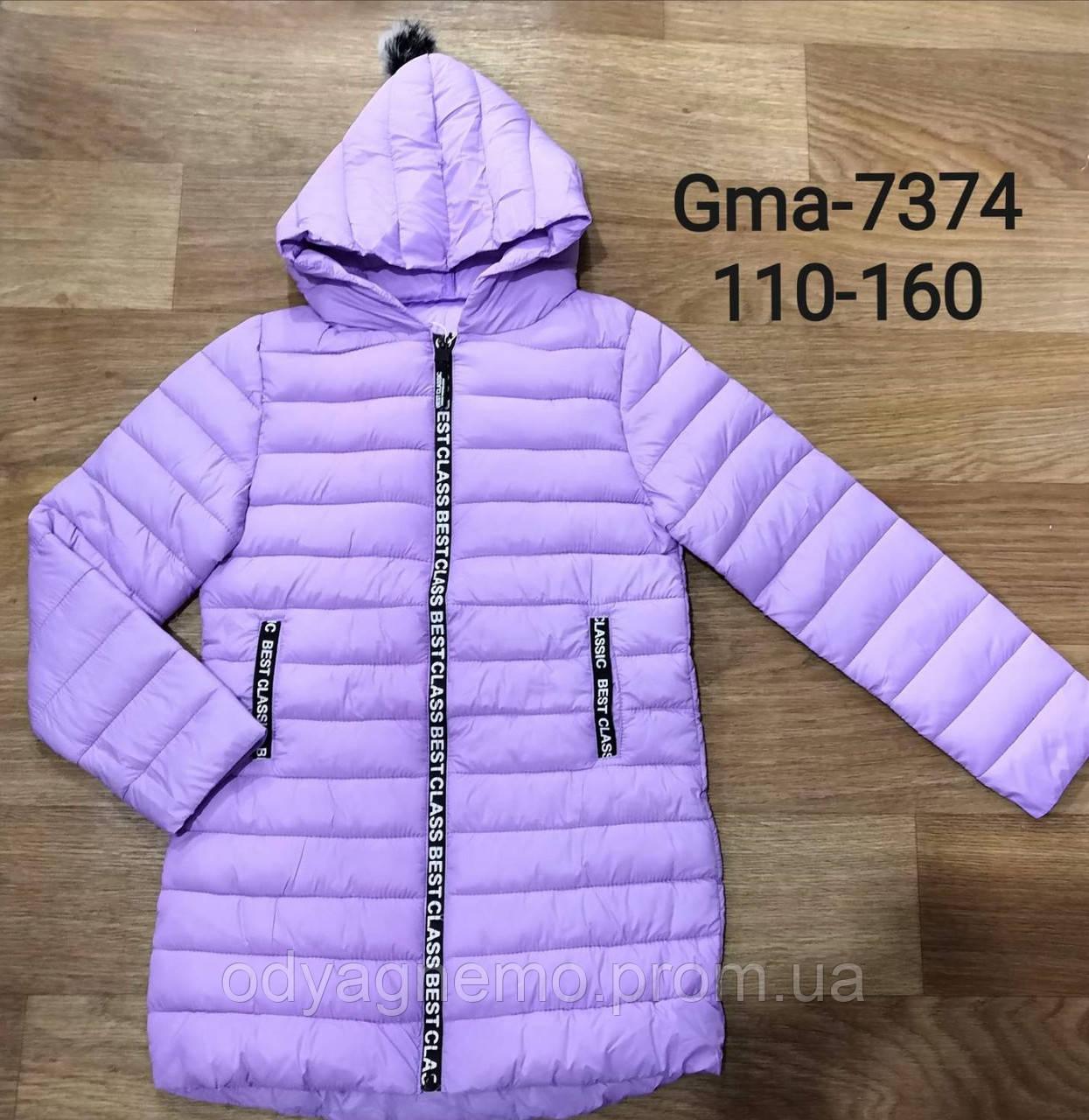 Курточка для девочек Glo-Story, 110-160 рр.Артикул: GMA7374