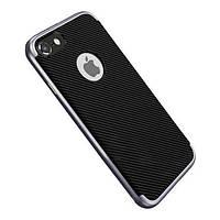 Накладка для iPhone 7/iPhone 8 Duzhi 2 in1 Hybrid Combo Mobile Phone Case Grey