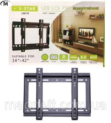 Кріплення для телевізора 14-42 V-1 ART-5066