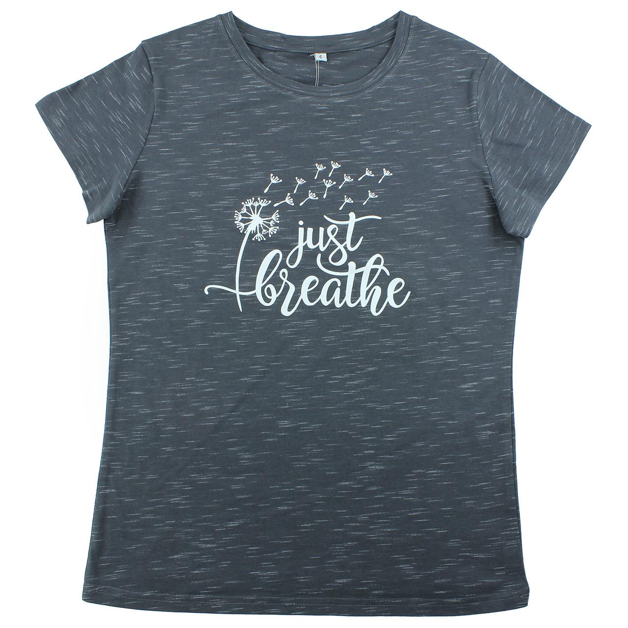 Женская футболка Одуванчик Just Breathe серая забавная хлопковая футболка для медитации летняя