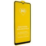 Защитное стекло Full Cover 9D на Samsung A31 / A315 Black