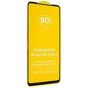 Защитное стекло Full Cover 9D на Samsung A21s / A217 Black