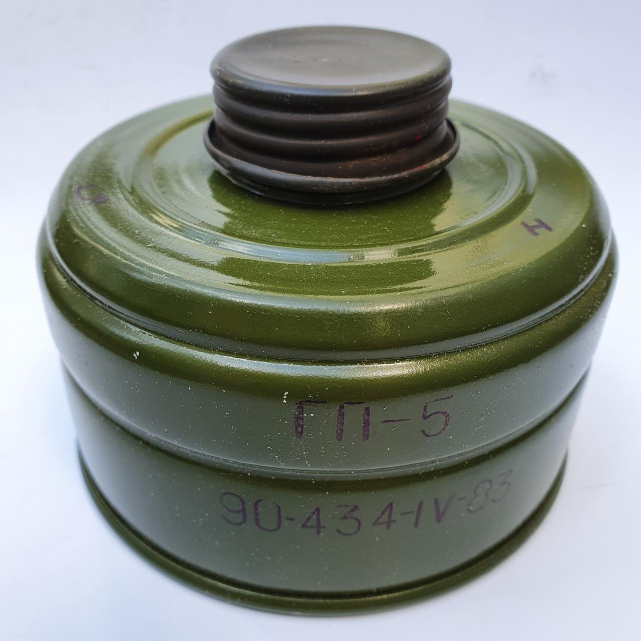 Фильтр для противогаза ГП-5