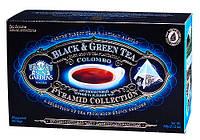 "Чай ""Сан Гарденс"" Colombo mix (пирамида-пакет)"
