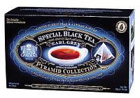 Черный чай San Gardens Ерл Грей пирамида-пакет