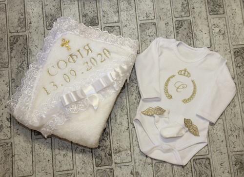 Набор с именной вышивкой для крещения девочки