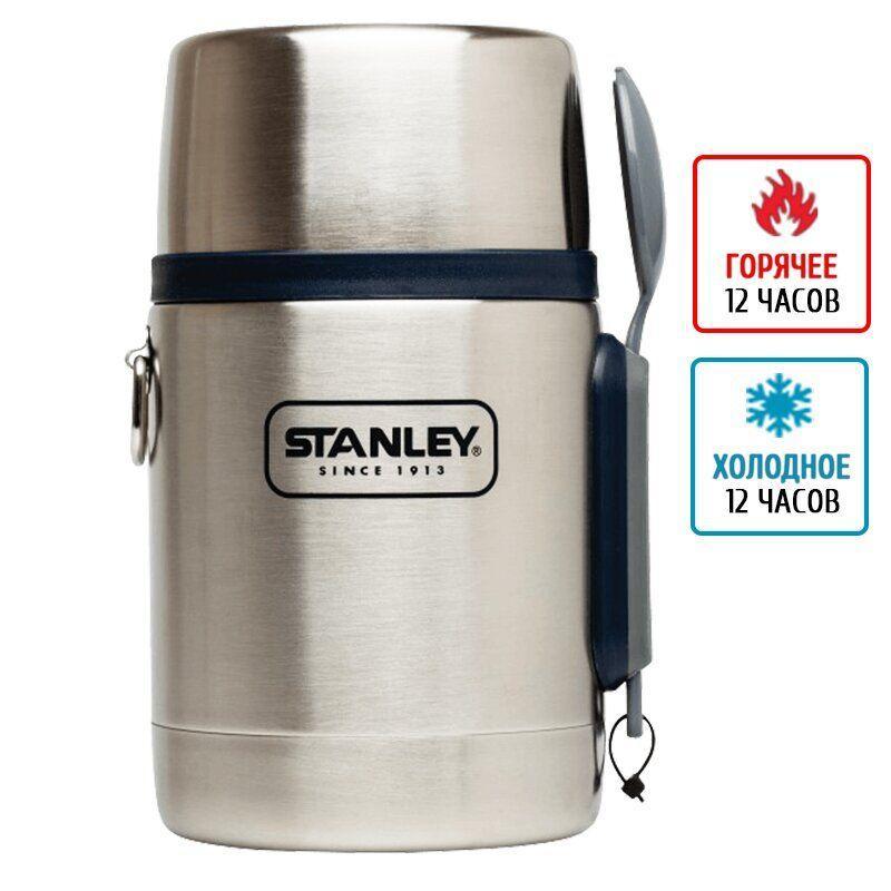Термос Stanley Adventure с ложкой (500 мл) стальной 10-01287-023
