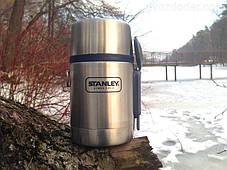 Термос Stanley Adventure с ложкой (500 мл) стальной 10-01287-023, фото 3