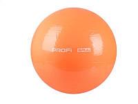 Мяч для фитнеса, фитбол, жимбол Profitball, 65 оранжевый