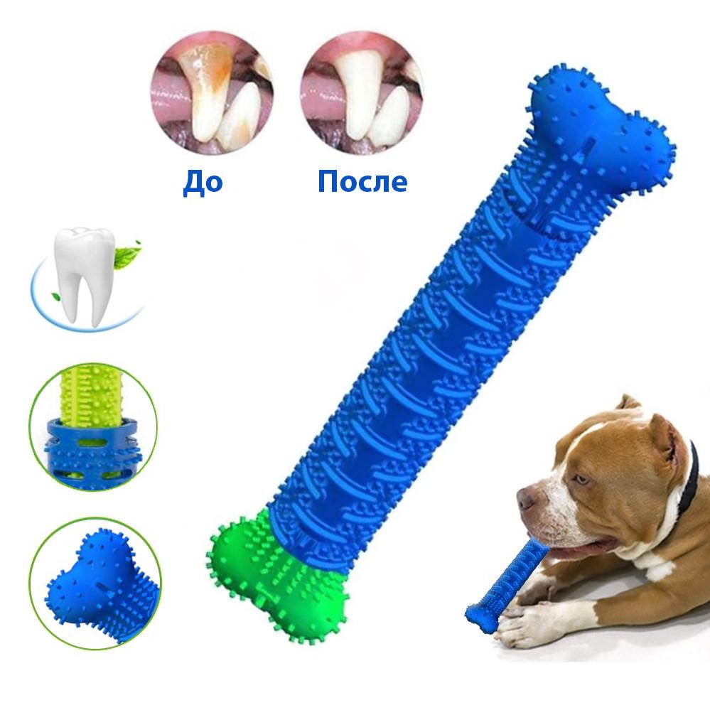 Зубна щітка для собак самоочисна гумова собача кістка для зубів для чищення ясен Chewbrush
