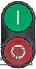 Кнопка двойная, зеленый/красный, ВКЛ/ВЫКЛ замена 020PDRVS