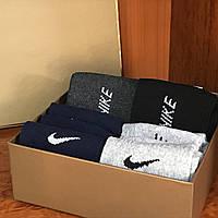 Набор мужских носков в стиле Nike (12 пар)