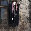 Декор для хэллоуина Призрачный Череп (125см) черный с пеплом розы 10093