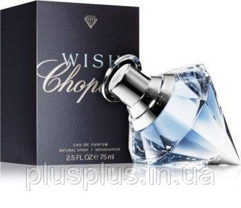 Парфюмированная вода Chopard Wish для женщин  - edp 75 ml