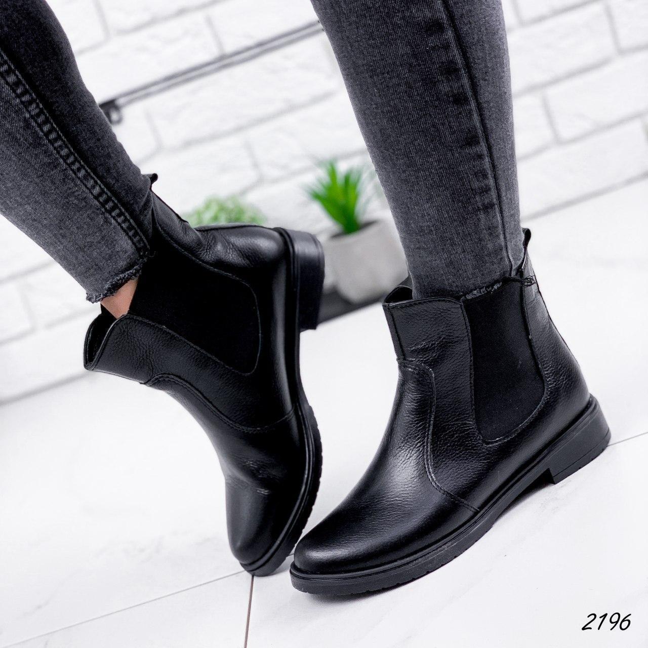Ботинки женские черные, демисезонные из НАТУРАЛЬНОЙ КОЖИ. Черевики жіночі чорні з натуральної шкіри утеплені