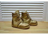 Туфлі ортопедичні черевики для дівчинки Ecoby 703 золото р. 26 - 17,3 см