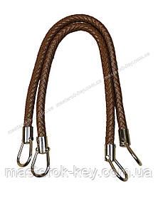 Кожаные ручки для сумок плетеные с фурнитурой 50см цвет Коричневый