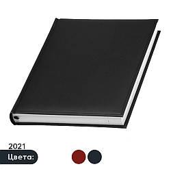 Ежедневник 'Рефлекс' 2021, Датированный белый блок, А5, под нанесение логотипа, Lediberg