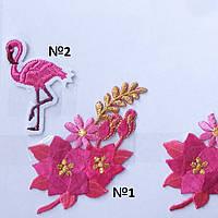 Термоаппликация - малиновый букетик-бутоньерка и розовый фламинго, ширина 6 см, фото 1