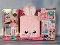 Оригинал! Мягкая кукла Na! Na! Na! Surprise 3 в 1 Рюкзачок Зайчик с сюрпризом 569732 Пром-цена