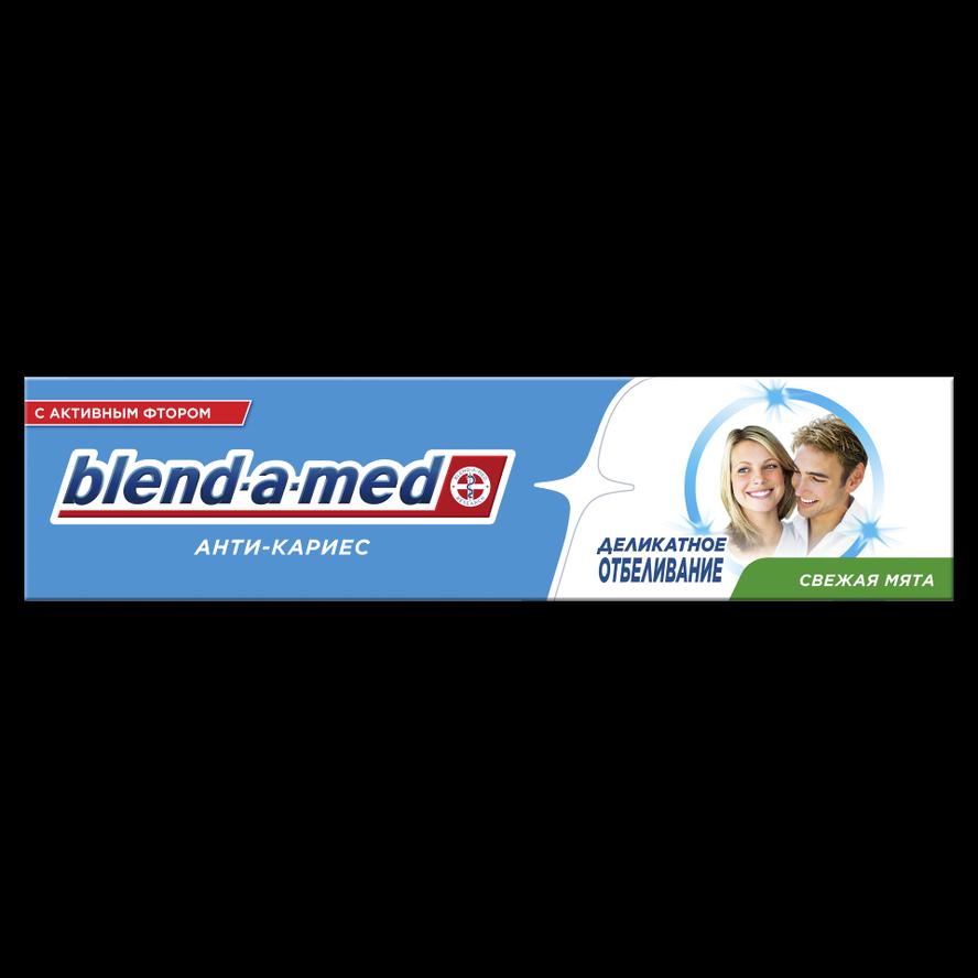 """Зубна паста Blend-a-med """"Анти-карієс Дбайливе відбілювання"""" 100 мл"""